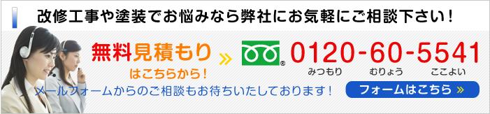 mailform_banner